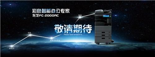 长宁区A3打印机销售彩色打印机租赁厂家,A3打印机销售