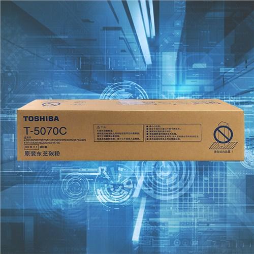 通用东芝复印机耗材省钱「上海郎郎办公设备技术供应」
