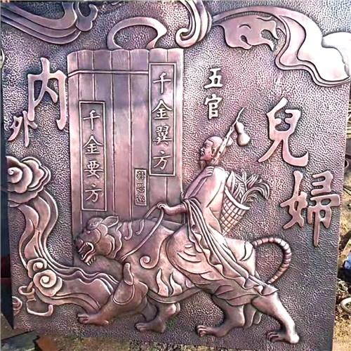 天津雕塑可量尺定做 和谐共赢 曲阳县绿傲园林雕塑供应
