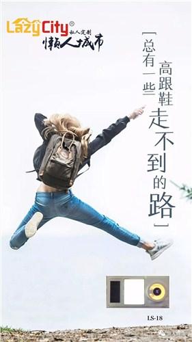 上海瞰鉴电子科技有限公司