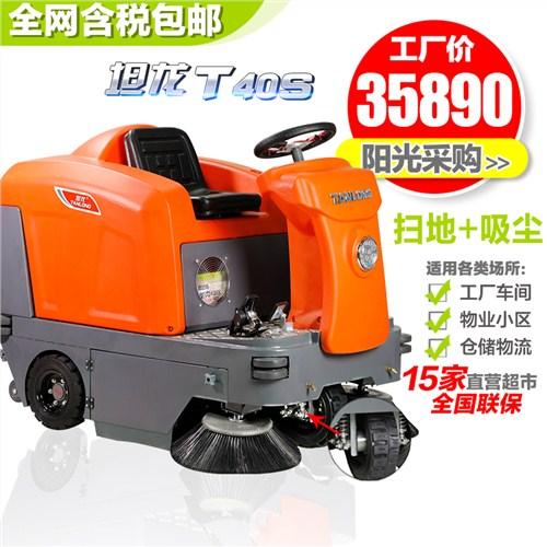 销售-上海工业高压清洗机供应厂家-坦龙/德威莱克