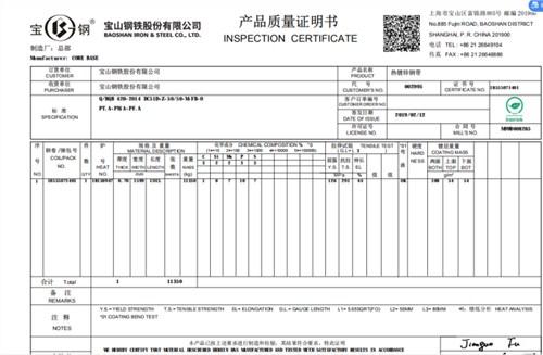 河北直销热镀锌DC51D+Z开平钢版制造厂家 诚信经营 上海联轧实业供应