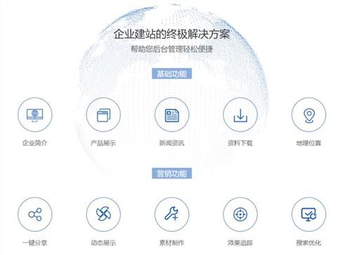云南营销型企业网站制作,企业网站