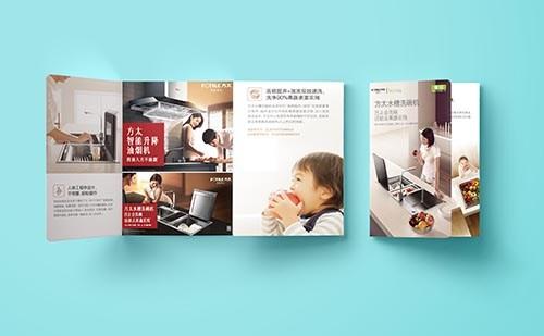 100张定制N折页哪里快 真诚推荐「上海林生印刷科技供应」
