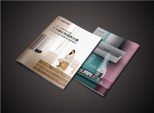 杨浦区100本铜版纸企业宣传画册质量上乘 信息推荐「上海林生印刷科技供应」