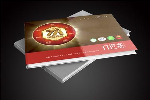 松江区做样本厂家艺术纸样本快速交货 诚信互利「上海林生印刷科技供应」
