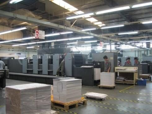 崇明区100本骑马钉画册哪里快 来电咨询「上海林生印刷科技供应」