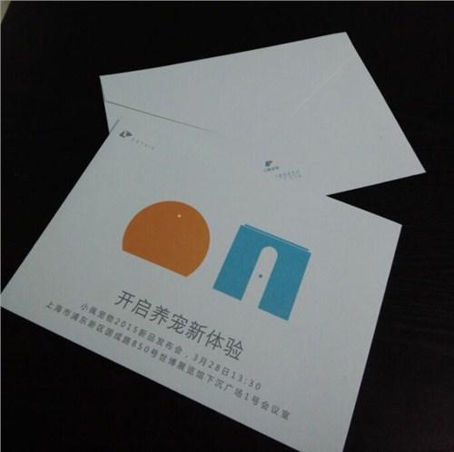 20张凹凸烫金中式信封多少钱 欢迎来电「上海林生印刷科技供应」