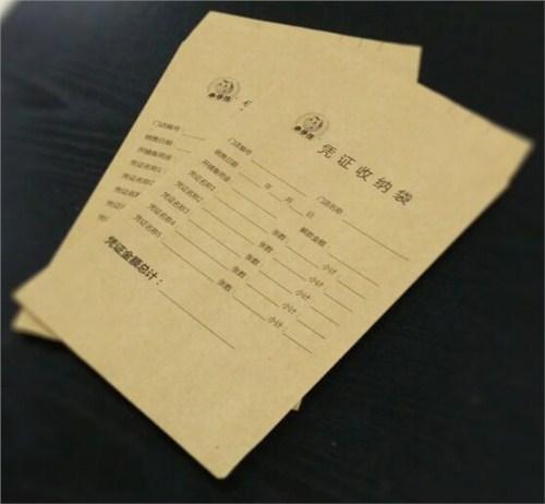 松江区哪里UV烫金卡套价格,UV烫金卡套