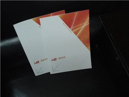徐匯區**有設計感無線膠裝畫冊專業設計 抱誠守真「上海林生印刷科技供應」