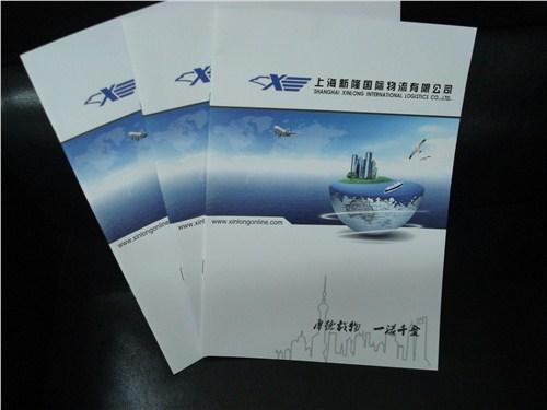徐汇区做样本厂家骑马钉画册可以快速交货 铸造辉煌「上海林生印刷科技供应」