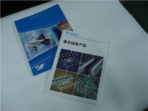 上海做五百本产品宣传册做得快,产品宣传册