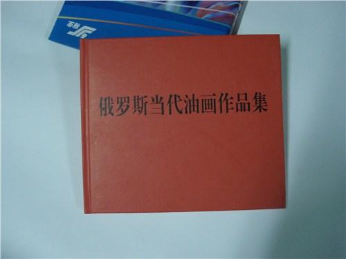 500本凹凸烫金中式信封服务放心可靠 诚信为本「上海林生印刷科技供应」