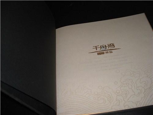 宝山区做样本厂家产品宣传册哪家又快又便宜 贴心服务「上海林生印刷科技供应」