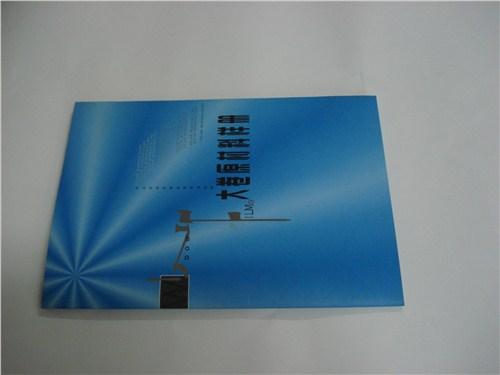 青浦区做信封套厂家艺术纸卡套可以代发快递 服务至上「上海林生印刷科技供应」