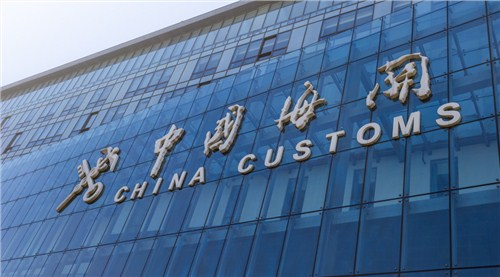 上海香料茶进口报关 上海悦石进出口供应