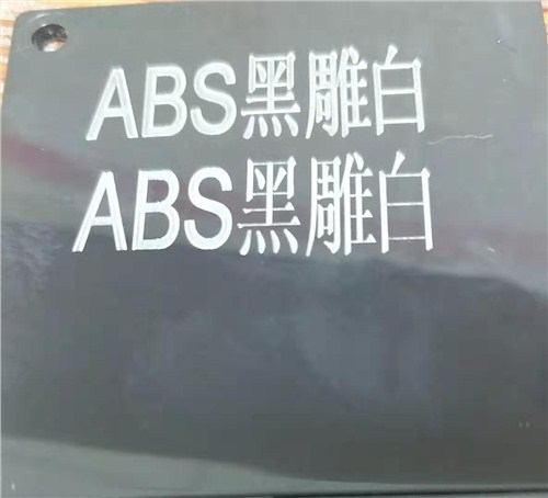 广州镭雕粉价格,镭雕粉