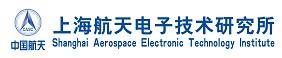 上海航天电子通讯设备研究所
