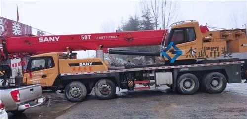 安徽500吨吊车公司哪家好,吊车