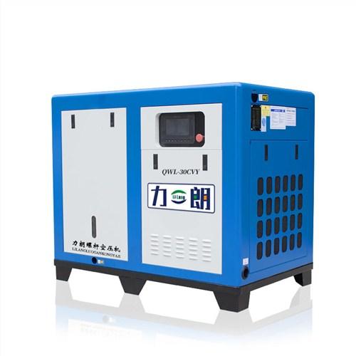 昆明螺杆空压机厂家定制「泰州市力朗机械设备供应」