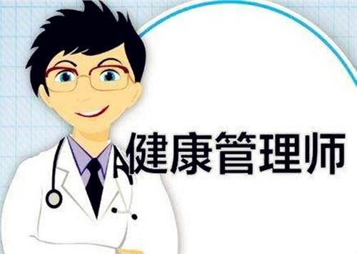 云南昆明健康管理師培訓機構排名 歡迎咨詢 云南攏玥健康管理供應
