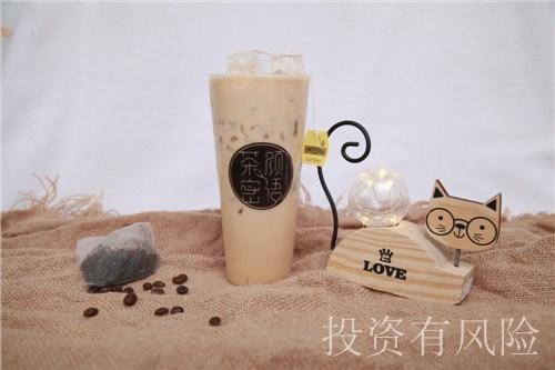 向阳区果汁饮品加盟「茶颜密语供」
