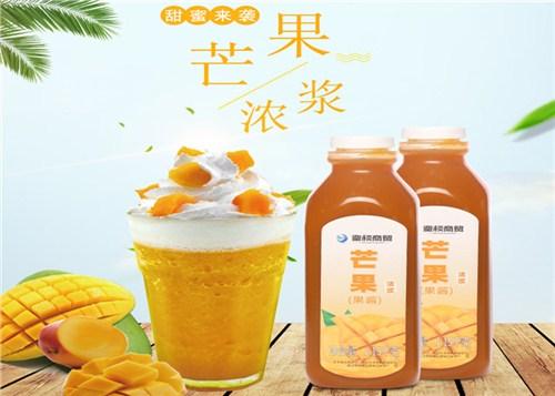 昆明奶茶加盟店 诚信互利 云南銮棪商贸奶茶原料设备供应