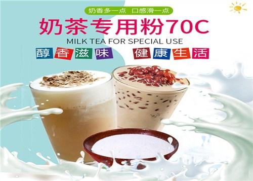 昆明奶茶店加盟 云南銮棪商贸奶茶原料设备供应