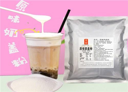昆明奶茶原料批发价格 云南銮棪商贸奶茶原料设备供应