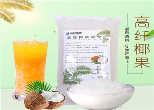 做奶茶需要哪些器材「云南銮棪商贸奶茶原料设备供应」