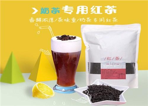 保山奶茶原料生產公司「云南鑾棪商貿奶茶原料設備供應」