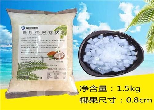 曲靖奶茶做法培训「云南銮棪商贸奶茶原料设备供应」