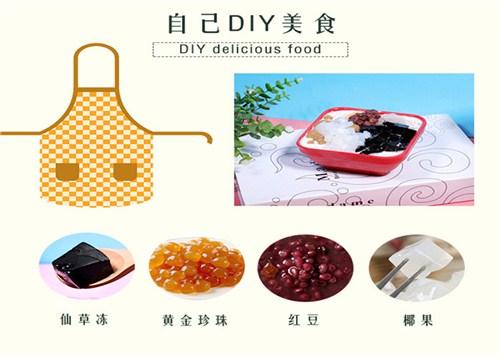 昆明奶茶原料哪里購買 云南鑾棪商貿奶茶原料設備供應
