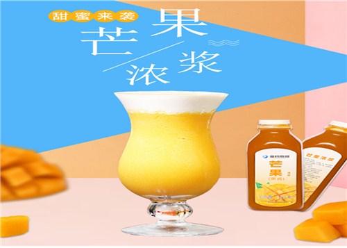 昆明奶茶原料批發商 優質推薦 云南鑾棪商貿奶茶原料設備供應