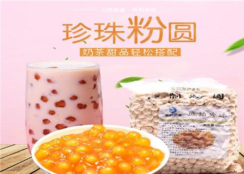 昆明奶茶店加盟 一站式加盟开店 欢迎咨询「云南銮棪商贸奶茶原料设备供应」