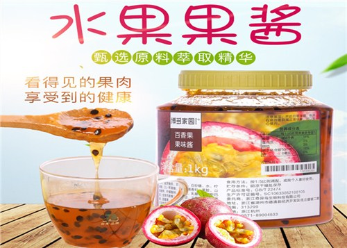 昆明奶茶做法培訓 云南鑾棪商貿奶茶原料設備供應