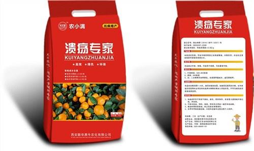 西安肥料价格,肥料