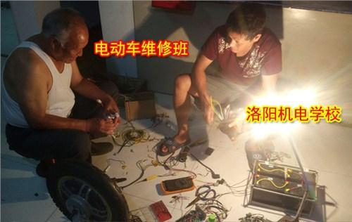 宜春电动车维修培训学校,电动车维修培训学校
