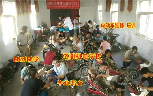 晋城电动车维修培训学校哪家好,电动车维修培训