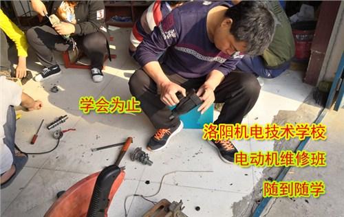 焦作职业电动工具培训欢迎来电,电动工具培训