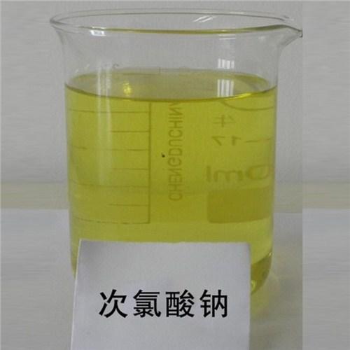 威海次氯酸钠推荐厂家 诚信服务「绿瑞供」