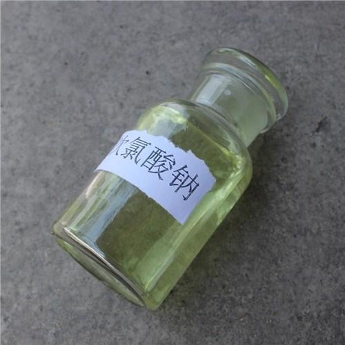海阳高品质次氯酸钠不二之选 来电咨询「绿瑞供」