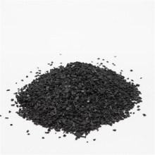 栖霞方便包装果壳活性炭全国发货 值得信赖「绿瑞供」