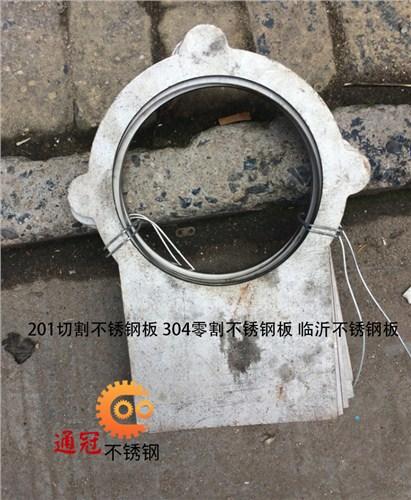 烟台321不锈钢板哪家好 值得信赖 通冠不锈钢材料供应