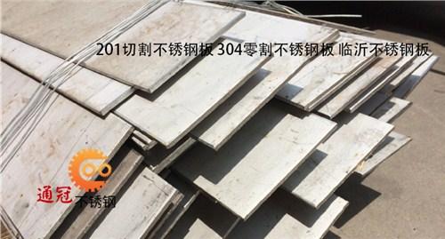 潍坊316L不锈钢板价格,不锈钢板