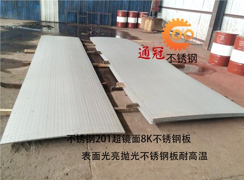 江苏工业不锈钢板 服务为先 通冠不锈钢材料供应