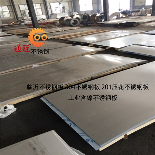 工业含镍不锈钢板厂家,不锈钢板