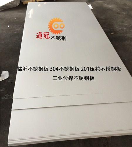 济南321不锈钢板价格 信息推荐 通冠不锈钢材料供应