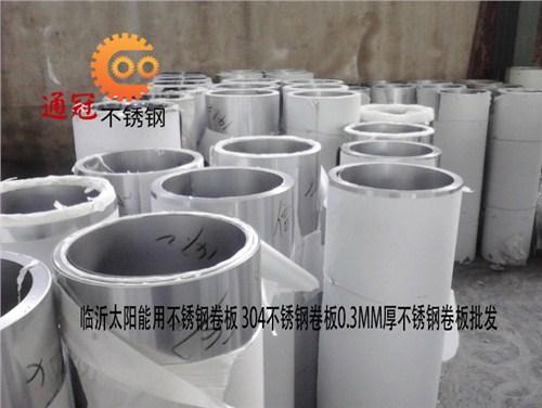 烟台热轧不锈钢板价格 客户至上 通冠不锈钢材料供应