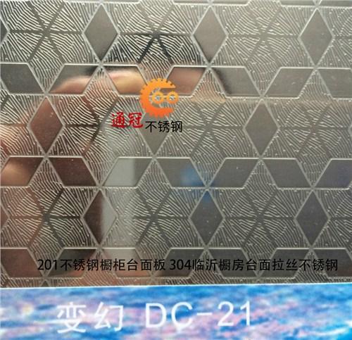 青岛工业不锈钢板哪家便宜 值得信赖 通冠不锈钢材料供应